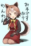 1girl :3 animal_ears black_hair blush bow bowtie brown_hair buttons choir_(artist) collared_shirt commentary_request dog_ears dog_tail dress elbow_gloves eyebrows_visible_through_hair fang full_body gloves highres kemono_friends long_sleeves multicolored_hair neck_ribbon new_guinea_highland_wild_dog_(kemono_friends) no_shoes open_mouth pantyhose ribbon seiza shirt short_hair sitting solo t-shirt tail translated