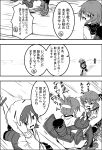 6+girls :d adjusting_hood bangs coat comic commentary eyebrows_visible_through_hair fang folded_ponytail greyscale hair_ornament hairclip hairpin hand_up hibiki_(kantai_collection) hood hood_up hoodie horizon ikazuchi_(kantai_collection) inazuma_(kantai_collection) kantai_collection kikuzuki_(kantai_collection) lightning_bolt lightning_bolt_hair_ornament long_sleeves looking_away looking_to_the_side machinery mast meitoro monochrome multiple_girls nanodesu_(phrase) neckerchief no_eyes ocean open_mouth outdoors pleated_skirt pulling rigging running_on_liquid sailor_collar school_uniform serafuku shinkaisei-kan shirayuki_(kantai_collection) shoes skirt slit_pupils smile smokestack speech_bubble splashing squatting standing standing_on_liquid ta-class_battleship thigh-highs translation_request trembling turret zettai_ryouiki