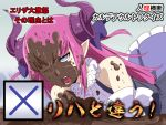 1girl bare_shoulders blue_eyes commentary_request detached_sleeves dirty dress elizabeth_bathory_(fate) elizabeth_bathory_(fate)_(all) fate/grand_order fate_(series) grey_background horn_ornament horns ishii_hisao long_hair looking_at_viewer mud one_eye_closed open_mouth pink_hair pointy_ears purple_dress simple_background solo translation_request