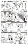 3girls 4koma :d ^_^ animal_ears arms_up azur_lane bangs bare_arms bare_shoulders bikini bikini_top bikini_top_removed blush braid breasts camisole cleavage closed_eyes closed_eyes closed_mouth collarbone comic commentary_request detached_sleeves dress eyebrows_visible_through_hair flower food fruit greyscale hair_between_eyes hair_flower hair_ornament hairband hands_on_own_face highres hori_(hori_no_su) jacket javelin_(azur_lane) laffey_(azur_lane) large_breasts long_hair long_sleeves monochrome multiple_girls navel o_o off_shoulder official_art open_clothes open_jacket open_mouth pleated_skirt poking ponytail rabbit_ears rodney_(azur_lane) skirt sleeveless sleeveless_dress smile swimsuit translation_request twintails very_long_hair watermelon