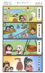 >_< 4koma 6+girls ahoge akagi_(kantai_collection) animal aquila_(kantai_collection) ark_royal_(kantai_collection) bare_shoulders barefoot bear bismarck_(kantai_collection) black_hair black_hakama black_skirt blonde_hair blue_hair blue_hakama braid brown_hair camera capelet comic commentary_request crown detached_sleeves dress flower food french_braid graf_zeppelin_(kantai_collection) green_hakama green_kimono hair_between_eyes hairband hakama hakama_skirt high_ponytail highres hiryuu_(kantai_collection) holding holding_camera houshou_(kantai_collection) huge_ahoge jacket japanese_clothes kaga_(kantai_collection) kantai_collection kariginu kimono kuma_(kantai_collection) long_hair long_sleeves low_twintails megahiyo military military_uniform mini_crown multiple_girls no_hat no_headwear o_o off-shoulder_dress off_shoulder one_side_up open_mouth pink_kimono pleated_skirt ponytail prinz_eugen_(kantai_collection) red_flower red_hakama red_jacket red_ribbon red_rose red_skirt redhead ribbon rose ryuujou_(kantai_collection) short_hair side_ponytail sitting skirt smile souryuu_(kantai_collection) speech_bubble tasuki tiara translation_request twintails twitter_username uniform v-shaped_eyebrows visor_cap warspite_(kantai_collection) white_dress yellow_kimono