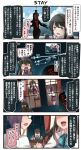 2girls 4koma aqua_bow aqua_neckwear black_hair blush bow bowtie comic commentary_request curtains dress fang glasses green-framed_eyewear hair_between_eyes highres ido_(teketeke) kantai_collection long_hair long_sleeves multiple_girls naganami_(kantai_collection) okinami_(kantai_collection) ooi_(kantai_collection) open_mouth pleated_skirt purple_dress purple_hair purple_skirt remodel_(kantai_collection) shaded_face shirt short_hair silhouette skirt sleeveless sleeveless_dress speech_bubble translation_request white_shirt window yellow_eyes