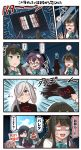 /\/\/\ 4koma 6+girls ahoge anger_vein aqua_bow aqua_neckwear asashimo_(kantai_collection) black_hair blue_eyes blue_hair blush bow bowtie closed_eyes comic commentary_request dress eighth_note glasses green-framed_eyewear green_eyes green_hair grey_hair hair_over_one_eye hayashimo_(kantai_collection) highres ido_(teketeke) kantai_collection kiyoshimo_(kantai_collection) long_hair long_sleeves makigumo_(kantai_collection) mole mole_under_mouth multicolored_hair multiple_girls musical_note naganami_(kantai_collection) o_o okinami_(kantai_collection) ooi_(kantai_collection) open_mouth pink_hair purple_dress purple_hair remodel_(kantai_collection) shaded_face shirt short_hair silhouette silver_hair sleeveless sleeveless_dress speech_bubble translation_request white_shirt wig yuugumo_(kantai_collection)