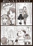 2girls alternate_costume bag boko_(girls_und_panzer) casual comic dress girls_und_panzer hand_holding handbag highres monochrome multiple_girls music nishizumi_miho nyororiso_(muyaa) raccoon shimada_arisu singing striped striped_legwear translation_request