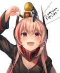 1girl anger_vein bangs black_coat black_jumpsuit blush breasts cleavage eyebrows_visible_through_hair fang gas_mask girls_frontline hair_between_eyes headgear highres korean korean_commentary long_coat long_hair long_sleeves looking_up m4_sopmod_ii_(girls_frontline) medium_breasts megaphone motokonut multicolored_hair off_shoulder open_mouth pink_hair red_eyes redhead ro635_(dinergate) short_jumpsuit sidelocks simple_background sleeveless_jumpsuit smile streaked_hair translation_request upper_body white_background wide_sleeves zipper zipper_pull_tab