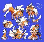 1boy ararara2018 creatures_(company) game_freak gen_7_pokemon green_eyes hat lycanroc nintendo pokemon pokemon_(anime) pokemon_(creature) pokemon_sm_(anime) red_eyes red_hat satoshi_(pokemon) wolf