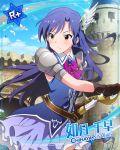 armored blue_hair blush brown_eyes gloves headdress idolmaster idolmaster_million_live! idolmaster_million_live!_theater_days kisaragi_chihaya long_hair sword warrior