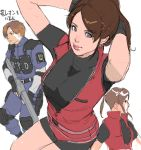 1boy 1girl artist_request bike_shorts blue_eyes brown_hair claire_redfield elbow_pads eyebrows_visible_through_hair fingerless_gloves gloves gun holding holding_gun holding_weapon leon_s_kennedy lipstick looking_at_viewer makeup police police_uniform ponytail resident_evil resident_evil_2 short_hair shorts simple_background smile uniform weapon white_background