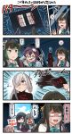 /\/\/\ 4koma 6+girls ahoge anger_vein aqua_bow aqua_neckwear asashimo_(kantai_collection) black_hair blue_eyes blue_hair blush bow bowtie closed_eyes comic commentary_request dress eighth_note glasses green-framed_eyewear green_eyes green_hair grey_hair hair_over_one_eye hayashimo_(kantai_collection) highres ido_(teketeke) kantai_collection kiyoshimo_(kantai_collection) long_hair long_sleeves makigumo_(kantai_collection) mole mole_under_mouth multicolored_hair multiple_girls musical_note naganami_(kantai_collection) o_o okinami_(kantai_collection) ooi_(kantai_collection) open_mouth pink_hair purple_dress purple_hair remodel_(kantai_collection) revision shaded_face shirt short_hair silhouette silver_hair sleeveless sleeveless_dress speech_bubble translation_request white_shirt wig yuugumo_(kantai_collection)