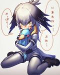 1girl bangs bird bird_tail bird_wings black_footwear black_gloves blonde_hair blush closed_mouth commentary_request eyebrows_visible_through_hair gloves gradient gradient_background grey_legwear hair_between_eyes head_wings highres holding holding_stuffed_animal kemono_friends long_hair looking_at_viewer multicolored_hair nose_blush pantyhose sachimaa shoebill shoebill_(kemono_friends) short_sleeves side_ponytail silver_hair sitting stuffed_animal stuffed_bird stuffed_toy translated wariza wings