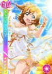 blue_yes blush character_name dress happy kousaka_honoka love_live!_school_idol_festival love_live!_school_idol_project orange_hair short_hair sky