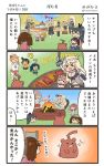 >_< 4koma 6+girls :d apron aquila_(kantai_collection) ark_royal_(kantai_collection) bare_shoulders bismarck_(kantai_collection) black_apron black_hair black_hakama black_legwear black_skirt blonde_hair blue_hair blue_hakama blue_shirt braid brown_hair capelet comic commentary_request corset crown detached_sleeves dress fire flower food french_braid gambier_bay_(kantai_collection) graf_zeppelin_(kantai_collection) green_hakama green_kimono hachimaki hair_between_eyes hairband hakama hakama_skirt headband high_ponytail highres hiryuu_(kantai_collection) holding houshou_(kantai_collection) intrepid_(kantai_collection) iowa_(kantai_collection) jacket japanese_clothes kaga_(kantai_collection) kantai_collection kariginu kimono light_brown_hair littorio_(kantai_collection) long_hair long_sleeves low_twintails meat megahiyo military military_uniform mini_crown multiple_girls neckerchief no_hat no_headwear off-shoulder_dress off_shoulder one_side_up open_mouth orange_hair pink_kimono pleated_skirt ponytail prinz_eugen_(kantai_collection) red_flower red_jacket red_ribbon red_rose red_skirt redhead ribbon rose ryuujou_(kantai_collection) saratoga_(kantai_collection) shirt short_hair short_sleeves side_ponytail sidelocks skirt smile souryuu_(kantai_collection) speech_bubble tasuki thigh-highs tiara translation_request twintails twitter_username uniform visor_cap warspite_(kantai_collection) white_corset white_dress white_kimono white_legwear white_neckwear yellow_kimono zuihou_(kantai_collection)