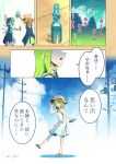 alternate_hairstyle blonde_hair blue_hair cirno comic fairy flower green_hair hair_ornament hair_ribbon hat highres kochiya_sanae moriya_suwako multiple_girls ribbon snake_hair_ornament sweat tan tanned_cirno touhou translation_request wings zounose