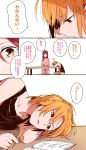 2girls absurdres bare_shoulders collarbone comic commentary_request hair_bobbles hair_ornament hair_over_shoulder head_on_table highres holding holding_pencil kougi_hiroshi love_live! love_live!_sunshine!! multiple_girls notebook orange_hair pencil red_eyes redhead sakurauchi_riko seiza sitting squiggle takami_chika translation_request writing yellow_eyes