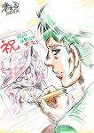 1boy dated diamond_wa_kudakenai drawing earrings green_hair headband heaven's_door highres jewelry jojo_no_kimyou_na_bouken kishibe_rohan looking_at_viewer male_focus paper pen pink_lips pointing signature solo taki_reki translation_request violet_eyes