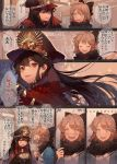 2girls black_bow black_hair black_hat black_scarf bow cape comic family_crest fate/grand_order fate_(series) haori hat japanese_clothes kawacy koha-ace military military_hat military_uniform multiple_girls oda_nobunaga_(fate) oda_uri okita_souji_(alter)_(fate) okita_souji_(fate) okita_souji_(fate)_(all) peaked_cap red_cape scarf shinsengumi translation_request uniform