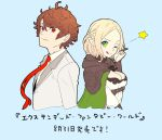 1boy 1girl :q blonde_hair blue_background braid breasts brown_hair cleavage closed_mouth collared_shirt commentary_request green_eyes grey_jacket hair_between_eyes jacket large_breasts looking_at_viewer nagisa_kurousagi necktie official_art original pointy_ears red_eyes red_neckwear shirt simple_background smile tongue tongue_out translation_request white_shirt wing_collar
