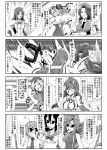 4koma 6+girls adapted_costume anger_vein animal_ears antennae arm_wrestling bare_shoulders book bow braid breasts cat_ears chair chen cigarette closed_eyes comic crescent crescent_hair_ornament detached_sleeves emphasis_lines enami_hakase flandre_scarlet hair_ornament hair_over_one_eye hat highres hong_meiling jewelry kijin_seija large_breasts long_hair monochrome multiple_girls muscle necktie nurse_cap open_mouth patchouli_knowledge rabbit_ears reisen_udongein_inaba remilia_scarlet shaded_face sharp_teeth short_hair single_earring smoking sunglasses table teeth touhou translation_request twin_braids wings wriggle_nightbug wristband yagokoro_eirin