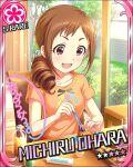 blush brown_hair character_name dress idolmaster idolmaster_cinderella_girls ohara_michiru short_hair smile stars violet_eyes