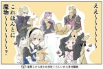 2boys 3girls armor arms_up black_armor black_bow black_gloves black_hairband blonde_hair bow brother_and_sister brothers camilla_(fire_emblem_if) closed_mouth creatures_(company) eevee elise_(fire_emblem_if) female_my_unit_(fire_emblem_if) fire_emblem fire_emblem_if game_freak gen_1_pokemon gloves hair_bow hair_over_one_eye hairband holding leon_(fire_emblem_if) long_hair marks_(fire_emblem_if) multicolored_hair multiple_boys multiple_girls my_unit_(fire_emblem_if) nintendo open_mouth orange_background petting pink_bow pointy_ears pokemon pokemon_(creature) purple_hair red_eyes robaco shoulder_armor siblings simple_background sisters smile standing table tiara translation_request twintails violet_eyes white_hair