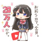 1girl black_hair blazer blue_eyes braid check_translation chibi congratulations french_braid hand_on_hip jacket long_hair looking_at_viewer nijisanji pleated_skirt rebecca_(keinelove) school_uniform skirt smug sparkle standing sweater thigh-highs translation_request tsukino_mito virtual_youtuber youtube zettai_ryouiki