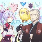 1boy 2girls animal bare_shoulders beard bird black_hair eyepatch facial_hair fate/grand_order fate_(series) grey_hair hair_between_eyes hair_over_one_eye japanese_clothes jest_ht90 kimono long_hair mochizuki_chiyome_(fate/grand_order) multiple_girls old_man open_mouth pig ponytail red_eyes red_ribbon ribbon sheep silver_hair tomoe_(symbol) tomoe_gozen_(fate/grand_order) twintails very_long_hair violet_eyes white_kimono yagyuu_munenori_(fate/grand_order) yellow_eyes