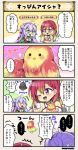 /\/\/\ 2girls 4koma :d ahoge beloperone_(flower_knight_girl) bird blonde_hair character_name comic cotton_swab detached_sleeves dot_nose double_bun flower_knight_girl gem gradient_hair green_eyes hair_ornament long_hair multicolored_hair multiple_girls murasaki_hanana_(flower_knight_girl) one_eye_closed open_mouth purple_hair redhead ribbon smile sparkle speech_bubble tagme translation_request violet_eyes |_|