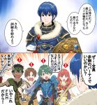 alm_(fire_emblem) armor blonde_hair blue_eyes blue_hair cape celica_(fire_emblem) fire_emblem fire_emblem:_monshou_no_nazo fire_emblem_echoes:_mou_hitori_no_eiyuuou fire_emblem_gaiden gloves green_eyes green_hair headband hksi1pin long_hair male_focus marth multiple_boys nintendo open_mouth red_eyes redhead short_hair smile sword tiara weapon