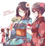 2018 4girls :d ahoge alternate_costume black_hair blue_eyes blue_kimono breasts brown_hair closed_eyes dated fan flower food geta glasses green-framed_eyewear hair_flower hair_ornament hairclip haruna_(kantai_collection) heart hiei_(kantai_collection) holding holding_fan holding_food japanese_clothes kantai_collection kimono kirishima_(kantai_collection) kongou_(kantai_collection) large_breasts looking_at_another multiple_girls nanoha-h open_mouth red_eyes red_kimono shaved_ice short_hair simple_background smile spiky_hair tied_hair twitter_username white_background yukata