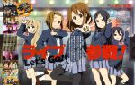 5girls absurdres akiyama_mio black_eyes black_hair blonde_hair blue_eyes brown_eyes brown_hair foreshortening highres hirasawa_yui k-on! kotobuki_tsumugi magazine_scan multiple_girls nakano_azusa newtype page_number pantyhose paw_pose scan school_uniform short_hair tainaka_ritsu translation_request twintails yamada_naoko