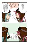 2girls 2koma annin_musou brown_gloves comic commentary_request fairy_(kantai_collection) gloves green_hair hair_between_eyes highres holding holding_paper kantai_collection long_hair long_sleeves multiple_girls open_mouth paper pilot pilot_helmet pilot_suit redhead speech_bubble translation_request v-shaped_eyebrows