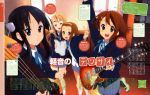 4girls absurdres akiyama_mio animage black_eyes black_hair blonde_hair blush brown_eyes brown_hair closed_eyes guitar hairband highres hirasawa_yui horiguchi_yukiko instrument k-on! kotobuki_tsumugi left-handed long_hair multiple_girls official_art open_mouth pantyhose scan school_uniform shoes short_hair smile socks tainaka_ritsu uwabaki v very_long_hair