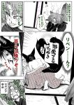 animal_ears black_sclera blood blush caught comic couple doitsuken femdom fox_ears fox_tail full-face_blush glasses greyscale japanese_clothes kimono kitsune_spirit_(doitsuken) monochrome multiple_girls multiple_tails ninja nosebleed original raccoon_ears short_hair tail translation_request