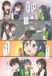 !? 4girls 4koma :d :o @_@ akagi_(kantai_collection) bauxite black_hair blue_eyes brown_eyes brown_hair closed_eyes comic commentary_request green_hair hair_ribbon ifpark_(ifpark.com) japanese_clothes kaga_(kantai_collection) kantai_collection katsuragi_(kantai_collection) long_hair multiple_girls muneate open_mouth petting ponytail remodel_(kantai_collection) ribbon shaded_face short_sidetail smile sweatdrop tears twintails v-shaped_eyebrows zuikaku_(kantai_collection) |_|