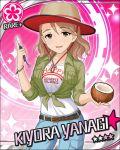 blush brown_eyes brown_hair character_name coconut dress hat idolmaster idolmaster_cinderella_girls short_hair smile stars yanagi_kiyora