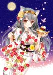 1girl alternate_costume animal_ears breasts brown_eyes bug butterfly cowboy_shot food grey_hair hair_ornament hairband hairclip haruna_(kantai_collection) holding holding_food holding_spoon insect japanese_clothes kantai_collection kimono large_breasts long_hair looking_at_viewer moon night night_sky shigunyan sky smile solo spoon star_(sky) starry_sky yukata