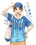 1girl :d bag bangs baseball_cap baseball_uniform blue_hat blue_jacket brown_eyes brown_hair commentary_request dated hand_on_hip hat jacket long_sleeves looking_at_viewer open_mouth original pants parted_bangs ponytail shoulder_bag simple_background smile solo sportswear standing star tamaru_tokihiko translated watch white_background