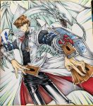 1boy black_pants blue-eyes_white_dragon blue_eyes bracer bright_pupils brown_hair card closed_mouth coat commentary_request contrapposto dragon duel_disk duel_monster hair_between_eyes highres holding holding_card jewelry kaiba_seto looking_at_viewer maruchi necklace open_clothes open_coat pants photo solo standing traditional_media white_coat yu-gi-oh!