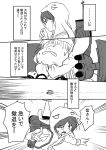 4girls animal_hood blurry bunny_hood camel_clutch clenched_teeth comic commentary constricted_pupils emphasis_lines eyebrows_visible_through_hair greyscale hand_up hood hood_up hoodie horizon ikazuchi_(kantai_collection) inazuma_(kantai_collection) kantai_collection leaning_forward long_sleeves looking_down machinery mast meitoro monochrome multiple_girls no_eyes ocean open_mouth out_of_frame outstretched_arm shinkaisei-kan shirayuki_(kantai_collection) sleeves_past_fingers sleeves_past_wrists smokestack strangling sweat ta-class_battleship teeth torpedo_tubes translation_request
