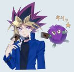 1boy belt_collar black_shirt blonde_hair blue_jacket bright_pupils card closed_mouth commentary_request duel_monster fingernails grey_background hand_up highres holding holding_card jacket kuriboh light_smile looking_at_viewer male_focus maruchi multicolored_hair open_clothes open_jacket shirt simple_background solo spiky_hair yami_yuugi yu-gi-oh!