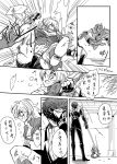 1boy 1girl 4koma adam_taurus ahoge animal_ears asymmetrical_legwear battle belt black_gloves black_shorts boots breasts buckle cleavage comic commentary_request ember_celica_(rwby) fighting fingerless_gloves gloves gun hand_on_own_face high_heel_boots high_heels horn horns jacket knee_boots kneehighs large_breasts long_hair mask multiple_girls over-kneehighs pantyhose plaid puffy_short_sleeves puffy_sleeves rwby scarf shell_casing shirt short_sleeves shorts shotgun sickle signalkj skirt sleeveless speech_bubble strapless sword thigh-highs translation_request tubetop vambraces waist_cape wavy_hair weapon yang_xiao_long