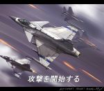 ace_combat aircraft airplane fighter_jet flying jet military military_vehicle saab_gripen zephyr164