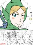 2koma ;) backpack bag blonde_hair blue_eyes closed_mouth comic face fleeing flying_sweatdrops highres hood hood_up link master_sword nintendo one_eye_closed outdoors pants pointy_ears running shirt smile surprised suzusiigasuki sweat sword the_legend_of_zelda the_legend_of_zelda:_breath_of_the_wild tingle translation_request weapon weapon_on_back
