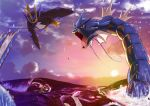 battle bibarel bird cloud cojibou diamond_(pokemon) empoleon epic fangs feet_in_water fins fishing fishing_rod flippers gyarados hat holding holding_fishing_rod kouki_(pokemon) nintendo ocean penguin pokemon pokemon_(game) pokemon_dppt red_eyes sea soaking_feet splash sunset wading water water_battle waves wet wings
