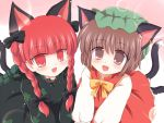 animal_ears bow braid brown_eyes brown_hair cat_ears cat_tail chen earrings fang hair_ribbon hat jewelry kaenbyou_rin multiple_girls multiple_tails red_eyes red_hair redhead ribbon ry short_hair tail touhou twin_braids twintails