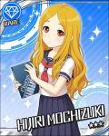 blonde_hair blush character_name idolmaster idolmaster_cinderella_girls long_hair mochizuki_hijiri red_eyes school_uniform stars