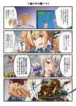 1boy 2girls 4koma aircraft aircraft_request airplane beer_can blonde_hair blue_eyes blue_shirt brown_eyes can comic commentary_request drunk employee_uniform explosion gambier_bay_(kantai_collection) grey_hair highres ichikawa_feesu kantai_collection lawson map multiple_girls nowaki_(kantai_collection) pola_(kantai_collection) rain shirt t-head_admiral television translation_request twintails umbrella uniform upper_body wavy_hair
