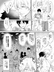 2boys 6+girls abs bikini comic fate/grand_order fate_(series) floral_print fujimaru_ritsuka_(male) gawain_(fate/grand_order) glaring greyscale jealous male_swimwear monochrome multiple_boys multiple_girls open_mouth scared shaved_ice shirt shirtless shorts smile sparkle speech_bubble sweat sweatdrop sweating_profusely swim_trunks swimsuit swimwear tet_24 twitter_username you_gonna_get_raped