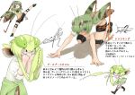 >:o 2girls all_fours antennae bangs bare_arms bike_shorts black_legwear bow bowtie brown_footwear bug character_sheet chibi clenched_hands clothes_around_waist collared_shirt commentary_request evolvingmonkey fighting_stance grasshopper grasshopper_inoue green_nails hands_up highres insect insect_girl kicking kneehighs kneeling leg_up loose_bowtie mantis_akiyama medium_hair multiple_girls nail_polish original plaid plaid_skirt pleated_skirt praying_mantis punching school_uniform shirt shoes short_hair short_sleeves shorts shorts_under_skirt skirt sleeves_rolled_up sprinting_pose sweater_around_waist sweater_vest text_focus translation_request twintails