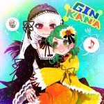 2girls bangs black_dress black_flower black_rose black_wings blush bright_pupils closed_mouth detached_collar doll_joints dress drill_hair eyebrows_visible_through_hair feathered_wings flower gothic_lolita green_eyes green_hair hakkasame juliet_sleeves kanaria lolita_fashion long_hair long_sleeves looking_at_another multiple_girls musical_note neck_ribbon nose_blush puffy_sleeves red_eyes red_flower red_ribbon red_rose ribbon rose rozen_maiden sleeves_past_wrists smile spoken_musical_note spoken_squiggle squiggle suigintou wavy_mouth white_hair white_pupils wide_sleeves wings yellow_ribbon